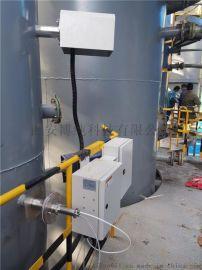 供应各类窑炉、锅炉烟  放在线监测系统