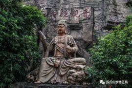 梅州观音文化墙