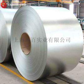 镀锌板Q355+Z 系列 镀锌板厂家现货供应