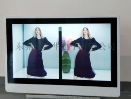 東莞惠華23.6寸透明液晶觸控展示櫃、樣品展示櫃