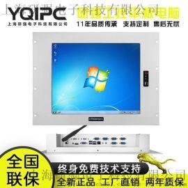 上海研强科技工业平板电脑PPC-YQ170TZ04