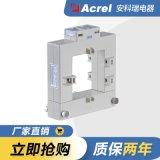 開口式低壓電流互感器 AKH-0.66 80*50