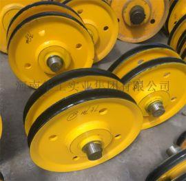 起重机20T铸钢滑轮组 吊钩组 抓斗用滑轮组滑轮片