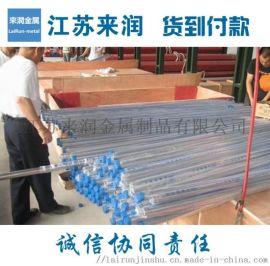 供应304L不锈钢管厂家