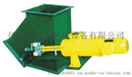 QFC -II 300*300电动三通换向阀分料阀