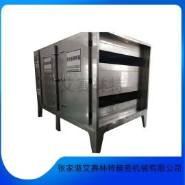光氧废气处理成套设备