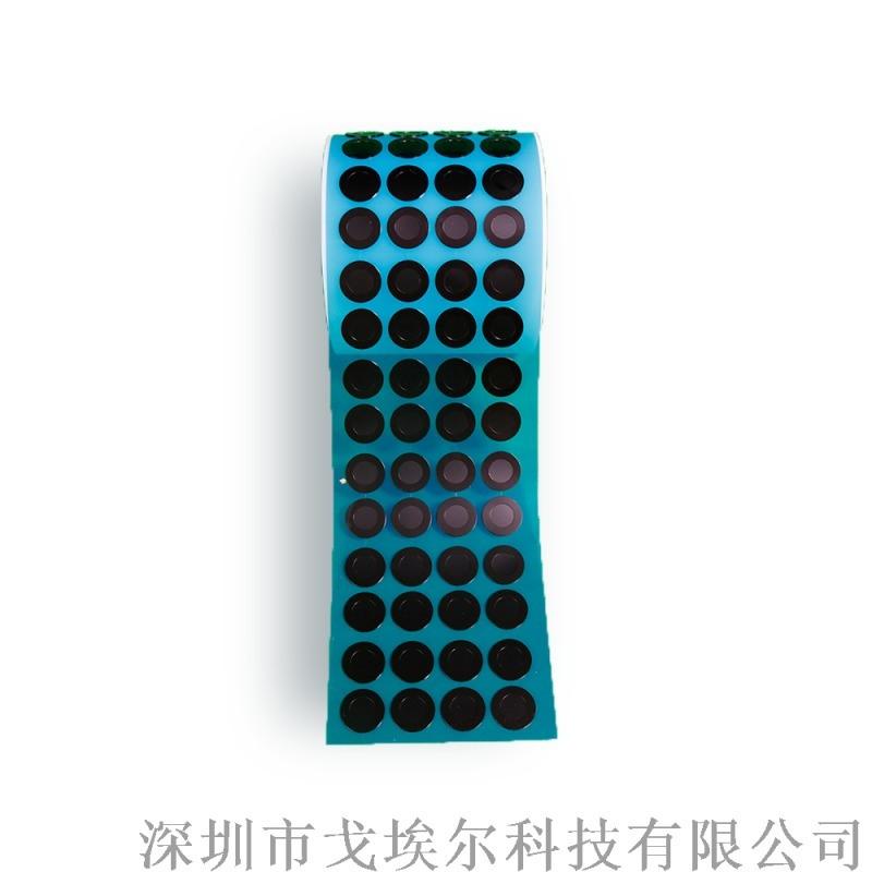防水透气喇叭膜 喇叭透气膜