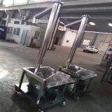 绞龙立式提升机 垂直管式上料机LJ1碳钢管输送机