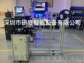 载带机CCD视觉检测设备