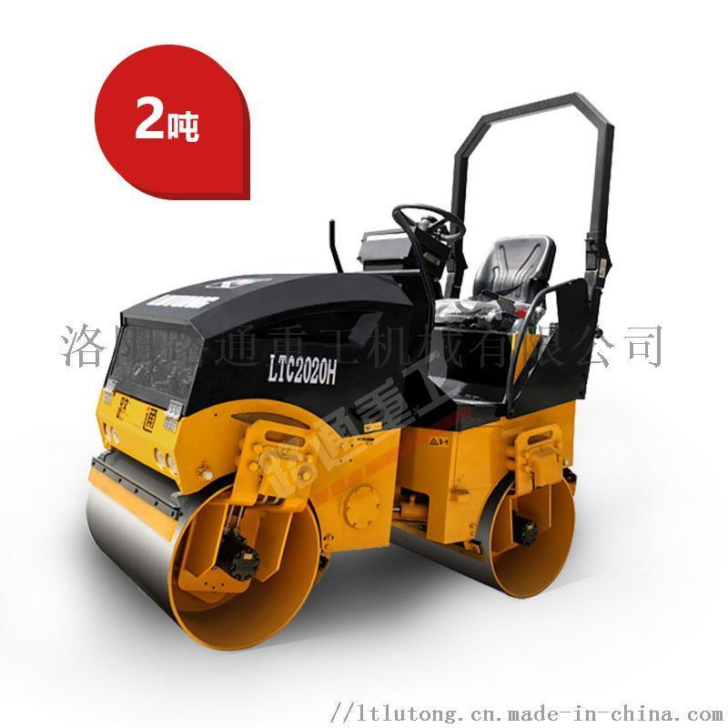 2吨小型双钢轮压路机驾驶型小型压路机