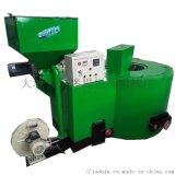 选购 工业炉 生物质熔铝炉 坩埚铝合金熔化炉热线