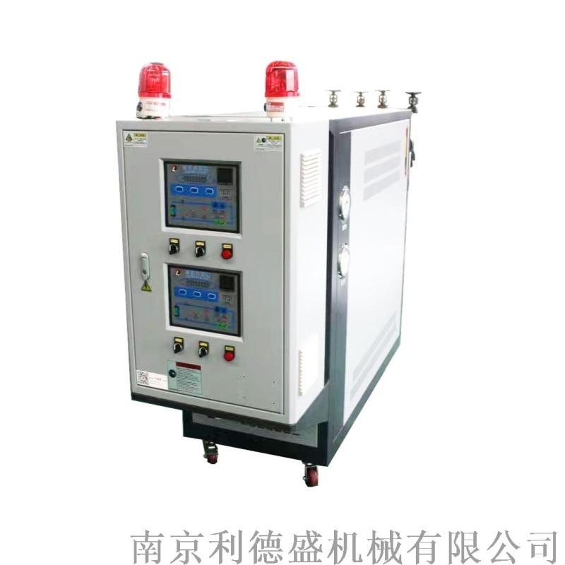 南京有機熱載體爐,南京導熱油溫控設備