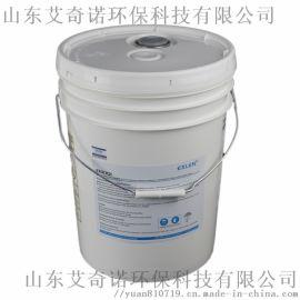 长期销售酸式反渗透膜阻垢剂EN-170