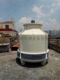 东莞15T圆形玻璃钢冷却塔(**厂家直销)