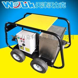 沃力克WL1713电加热高压清洗机