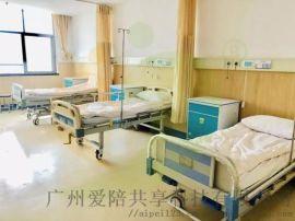 共享医院陪护床加盟-共享陪护床招商-医院陪伴床