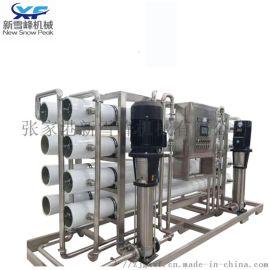 RO反滲透水處理設備 張家港水處理設備生產廠家