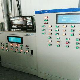 智能霧培水培控制系統,自動監測控制系統水肥一體化