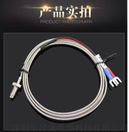 K型热电偶,M6/M8螺钉式小型热电偶 ,温度仪表