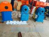 吉林通化小導管設備,豫龍小導管削頭機
