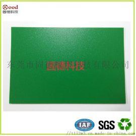 高耐冲击防紫外线蓝色光面PP板 高品质环保PP塑料板 欢迎洽谈