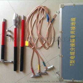 河北厂家JDX-WS中置柜接地线 支持定做