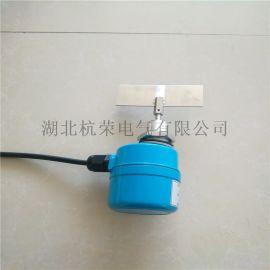 GHLW-A1B耐300度高温阻旋料位控制器