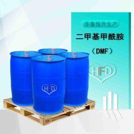 二甲基甲酰胺 工业级DMF 华鲁恒升厂家