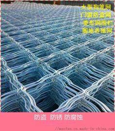 厂家批发低碳斜纹焊接养殖美格网 养牛圈地防护网 美格网防盗窗
