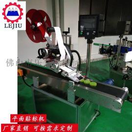 LJ-710全自动平面贴标机圆扁瓶洗发水贴标机