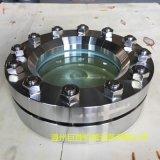 焊接容器视镜 不锈钢焊接视镜、工业容器视镜
