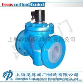 DZCF大口径防腐电磁阀 电磁阀厂家 上海昆炼