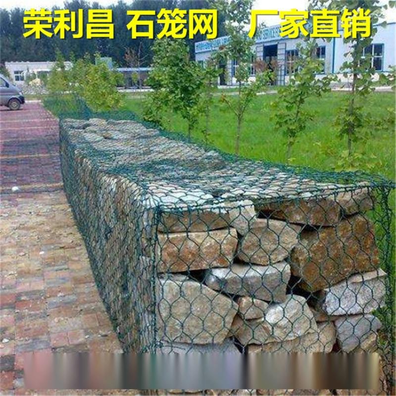 高尔凡石笼网,四川高尔凡格宾网,成都镀锌石笼网厂家