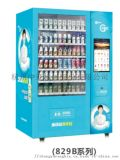 江浙滬彈簧式自動售貨機大螢幕飲料機廠
