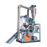 MF系列立式高速磨粉机塑料粉体加工研磨粉料