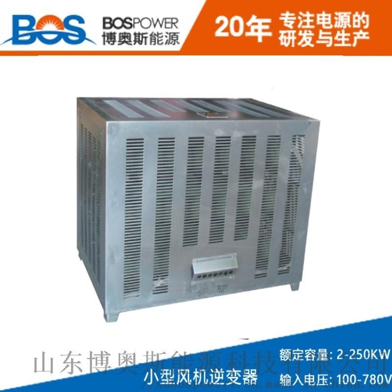 小型風機逆變器2KW廠家直銷風機逆變器