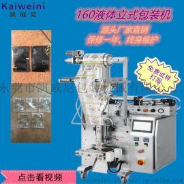 小型立式液体包装机,火锅底料包装机,番茄酱包装机