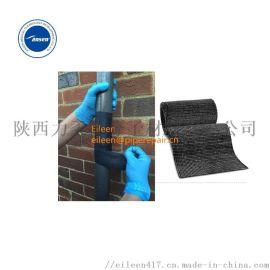 特种高强度水激活堵漏缠绕带 管道修补带特价包邮