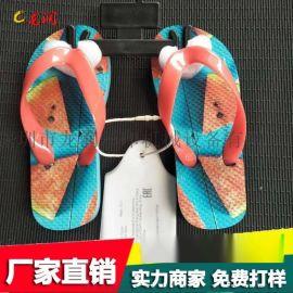 东莞塑料拖鞋底uv平板打印机 卡通图案彩色喷墨机
