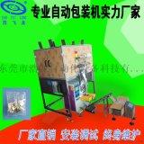 上海智能螺丝包装机 淋浴房紧固配件包装机