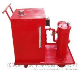 移动式过滤设备,过滤机自带油箱滤油车
