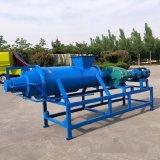 紙漿固液分離機 全自動乾溼固液分離機廠家