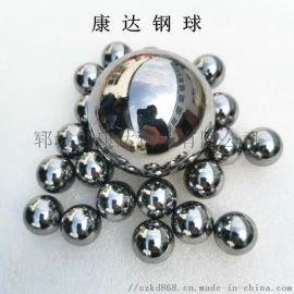 耐磨轴承钢球3.0mm3.175mm精密铬钢球