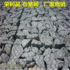 高爾凡石籠網,四川高爾凡格賓網,成都鍍鋅石籠網廠家