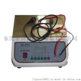 東莞防靜電測試儀GX-5076高鑫廠家銷售