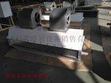 离心热空气幕RM-3020L-S煤矿热风幕机