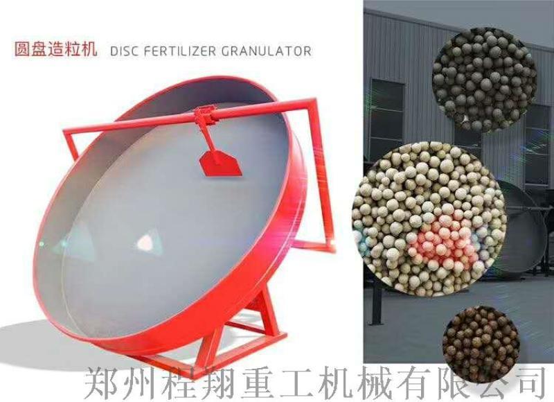 雞糞制肥處理機械設備價錢,去哪個廠家購買划算