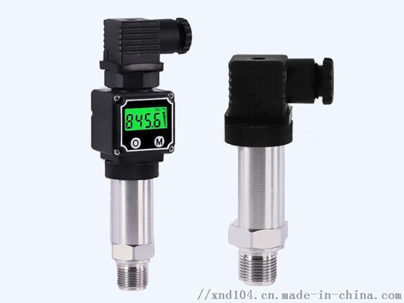 CYG1103型高精度隔离膜压力变送器