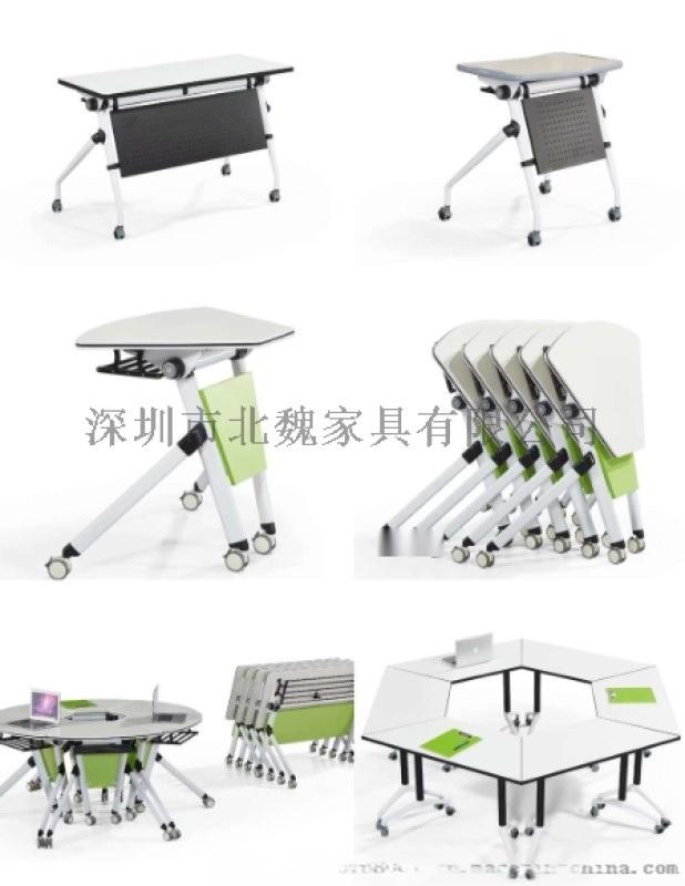 厂家直销可翻动可移动学生桌-多功能折叠培训桌