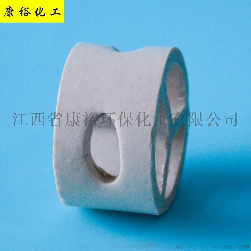 供应陶瓷三丫环 Y型隔板环填料 洗涤塔填料